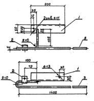 Кронштейн Р-2 (3.407.1-143.8.60) 2,3 кг